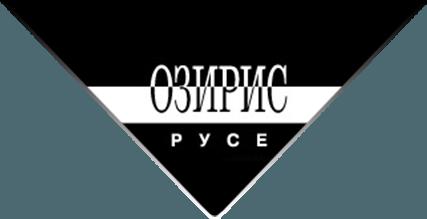 Озирис Русе - надгробни паметници